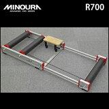 MINOURA R700 LiveRoll ステップ付