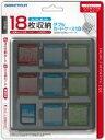 ダブルカードケース18 ブラック 3WF1211 1421画像