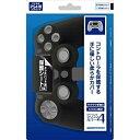 PS4用 シリコンカバー4 ブラック P4F1620 3554