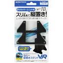 ゲームテック ラバー縦置きスタンドVR VRF1896画像
