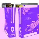 ゲームテック Xbox360用 和・彩・美 WA・SA・BI 彩装飾シート 鯉