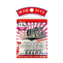 (MAGBITE/マグバイト)MB01 アッパーカットジグヘッド #10  1.5g