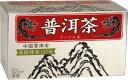 プーアル茶 お徳用 5g×66袋
