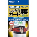 日本シグマックス メディエイドサポーターしっかりガード腰アクティブブラック LサイズLサイズ