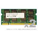 ADTEC ADS5300N-1GW