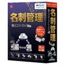 メディアドライブ やさしく名刺ファイリング PRO v.14.0 高速カラースキャナ付 WEC140SPA01画像