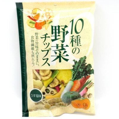 谷貝食品工業 10種の野菜チップス 110g