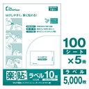 中川製作所 UPRL10A-500