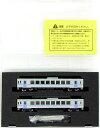 鉄道模型 グリーンマックス GREENMAX Nゲージ 30197 JRキハ150形0番代 富良野線 2両編成セット 動力付き GM 30197 JRキハ150 フラノ2リョウ ドウリョクツキ
