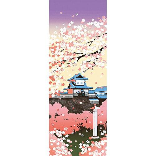 絵てぬぐい 搦手口桜花爛漫 ムラピンク