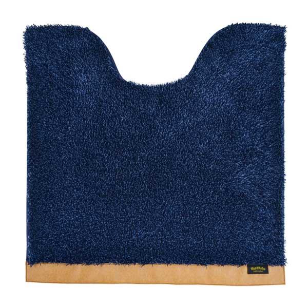 calmland(カームランド) トイレマット 濃紺 Ward Robe(ワードローブ) TWL-3352の写真