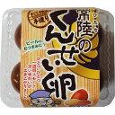 常陸 燻製 たまご 4個入 くんせい玉子 ケーフーズ生田目