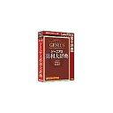 ロゴヴィスタ LVDTS02010HR0 ジーニアス英和大辞典