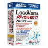ロゴヴィスタ LogoVista メディカル 2017 フルパック for Win