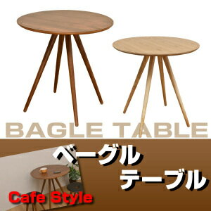 テーブル ベーグルテーブル70cm 円形テーブル 丸型テーブル コーヒーテーブル ダイニングテーブルの写真