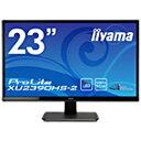 iiyama PROLITE XU2390HS-B2