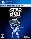 ASTRO BOT:RESCUE MISSION/PS4//A 全年齢対象 ソニー・インタラクティブエンタテインメント PCJS66026