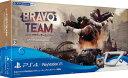 Bravo Team/PS4//D 17才以上対象 ソニー・インタラクティブエンタテインメント PCJS66011