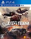 Bravo Team/PS4//D 17才以上対象 ソニー・インタラクティブエンタテインメント PCJS66012