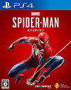 Marvel's Spider-Man(スパイダーマン)/PS4/PCJS66025/C 15才以上対象画像
