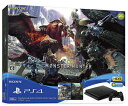 PlayStation 4 MONSTER HUNTER: WORLD Value Pack/PS4/CUHJ10026/C 15才以上対象画像