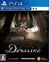 Deracine(デラシネ)/PS4//B 12才以上対象 ソニー・インタラクティブエンタテインメント PCJS66031