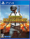 PLAYERUNKNOWN'S BATTLEGROUNDS/PS4/PCJS81010/D 17才以上対象画像