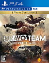 Bravo Team Value Selection/PS4//D 17才以上対象 ソニー・インタラクティブエンタテインメント PCJS66041