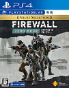 Firewall Zero Hour Value Selection/PS4//D 17才以上対象 ソニー・インタラクティブエンタテインメント PCJS66042