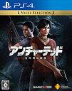アンチャーテッド 古代神の秘宝 Value Selection/PS4/ ソニー・インタラクティブエンタテインメント PCJS66044