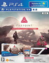 Farpoint(PlayStation VR シューティングコントローラー同梱版)/PS4/PCJS50019/D 17才以上対象画像