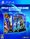 ラチェット&クランク THE GAME 超★スペシャル限定版/PS4/PCJS53017/A 全年齢対象画像