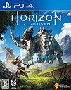 PS4 ホライゾン ゼロドーン 初回限定版