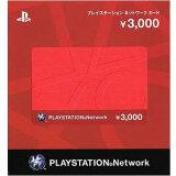 SONY/SCE/ソニー・コンピュータエンタテインメント PlayStation/プレイステーション ネットワークカード/チケット 3000