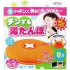 チンする 湯たんぽ カバー付き TKKT-001