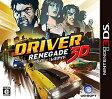 ドライバー:レネゲイド3D/3DS/CTRPADRJ/C 15才以上対象