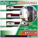 KATO カトー E259系 成田エクスプレス 基本セット(3両) 10-847