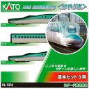 鉄道模型 カトー KATO Nゲージ 10-1374 H5系 北海道新幹線 はやぶさ 3両 カトー 10-1374 H5ハヤブサ キホン画像