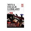 MIXA IMAGE LIBRARY Vol.108 インテリア