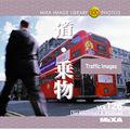 MIXA IMAGE LIBRARY Vol.126 道・乗物