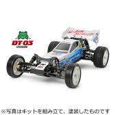 1/10電動RCカー ネオ マイティフロッグ DT-03シャーシ タミヤ