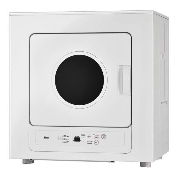 Rinnai RDTC-53S-LP ピュアホワイト 乾太くん  業務用ガス衣類乾燥機 5.0kg/プロパンガス用