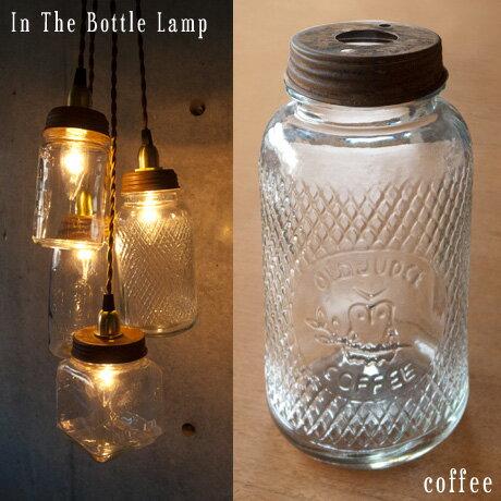 ディテール DETAIL イン ザ ボトル ランプ In The Bottle Lamp Coffee 2674C