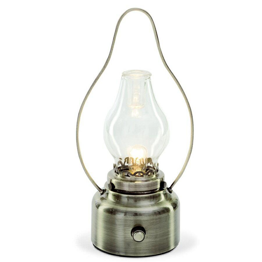 (キシマ Flamme(フラム) アロマランプ Gold KL-10300)の写真
