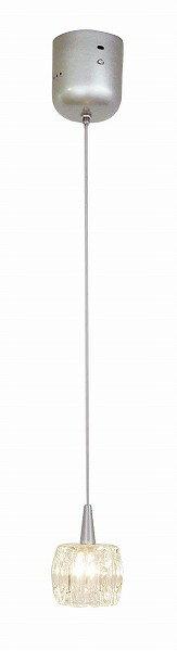 キシマ kishima SOLID ハロゲンペンダントライト 1灯 ソリッド CC-40189