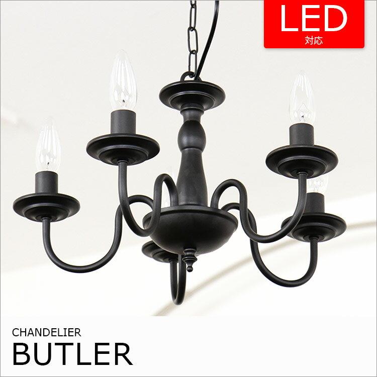 照明 LED 対応 5灯 シャンデリア バトラー BBC-002(BK)の写真