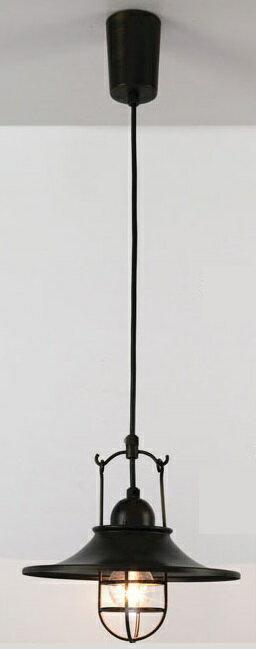 ラウタ1 ペンダントライト スチール 黒の写真