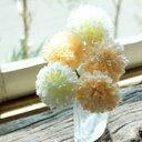 Kishima/キシマ KH-60859 ミニマム 消臭アーティフィシャルグリーン White×Pale Orange