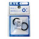 KVK Oリング PZ140-15