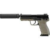 ガスブローバック HK45 タクティカル